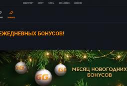GGBetзеркало на сегодня —киберспортивнаяплощадка круглые сутки